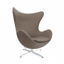 Fritz Hansen - Egg Chair/ Das Ei Loungesessel Stoff